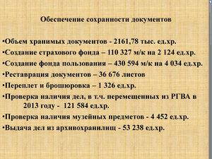 %d0%9e%d1%82%d1%87%d0%b5%d1%82__%d0%b7%d0%b0_2015(1)
