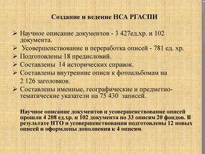 %d0%9e%d1%82%d1%87%d0%b5%d1%82__%d0%b7%d0%b0_2015(7)